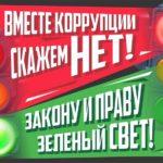 Жолнин-Роман-17-лет-г.Нижний-Новгород