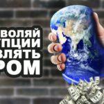 Боку-Виктория-22-года-г.Холмск-Сахалинская-область